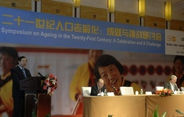 联合国 人口 老龄化-二十一世纪人口老龄化 成就与挑战 研讨会在京召开